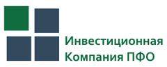 Инвестиционная компания ПФО
