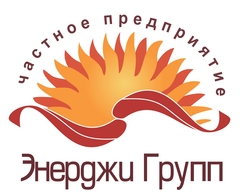 Энерджи Групп