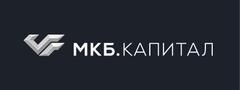 МКБ Капитал