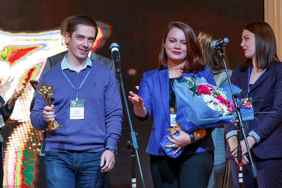 Стали известны победители «Премии HR-бренд Центральная Азия 2018»