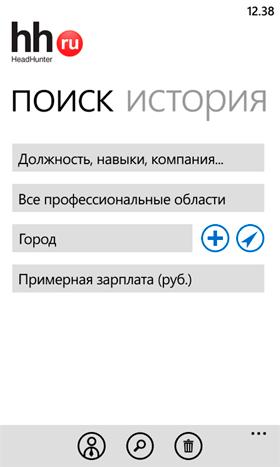 Windows Phone grc.ua фото 1