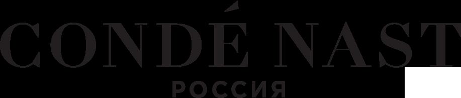 Condé Nast Россия