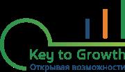 Логотип Ключ к развитию