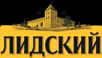 Логотип Лидское пиво