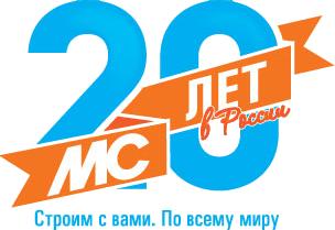20 лет МС в России