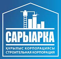 ТОО «Строительная корпорация «Сарыарка»