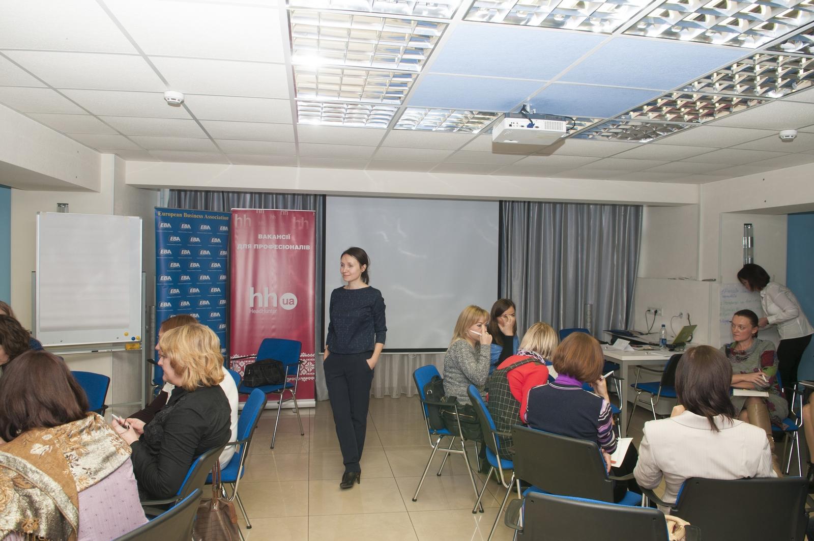 30 октября состоялся первый заезд проекта «BICYCLE» для HR в Днепропетровске