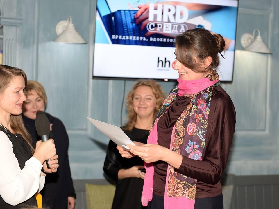 Фінальна у 2016 році HRD-середа від hh.ua
