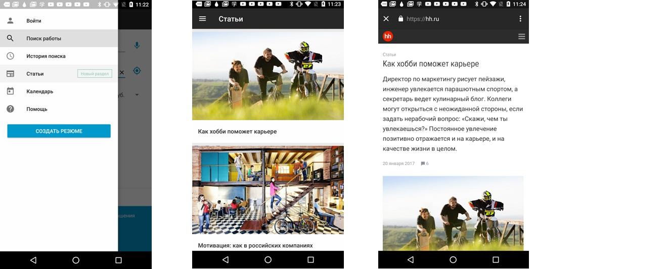 Читайте наши статьи в мобильном приложении на Android