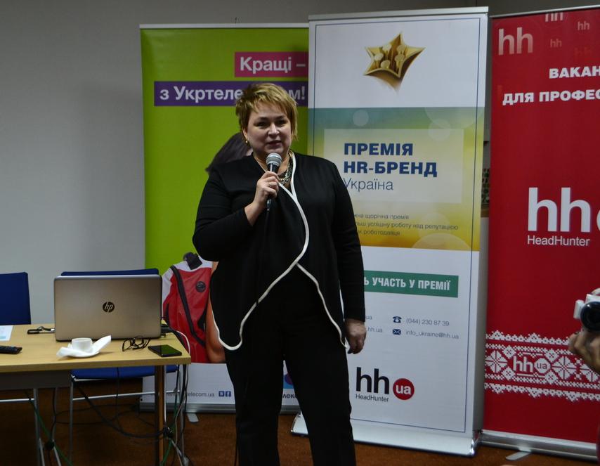 «BICYCLE» для HR від HeadHunter Україна: залучення талановитої молоді