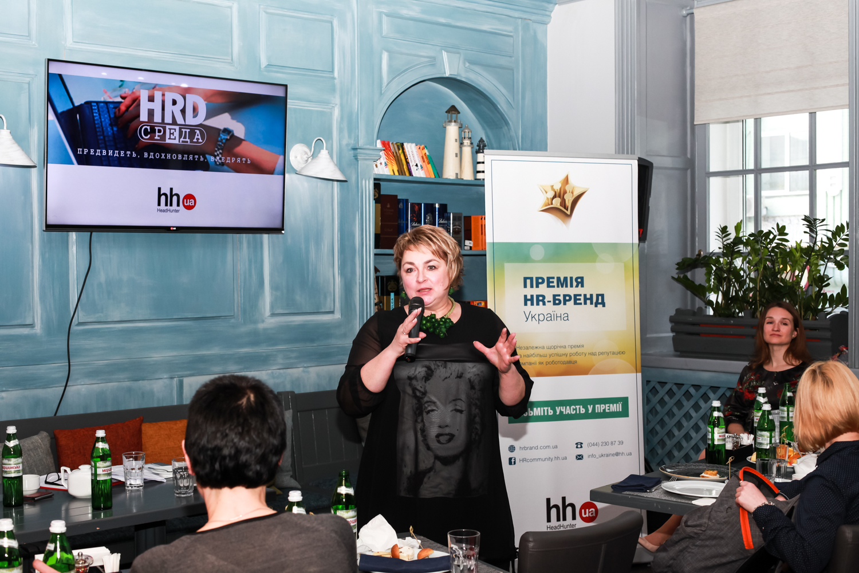 HRD-середа від HeadHunter: HR-маркетинг та employee experiencе
