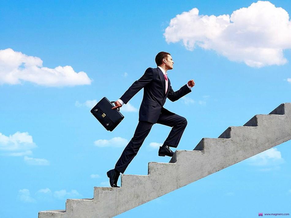Продвижение по карьерной лестнице...