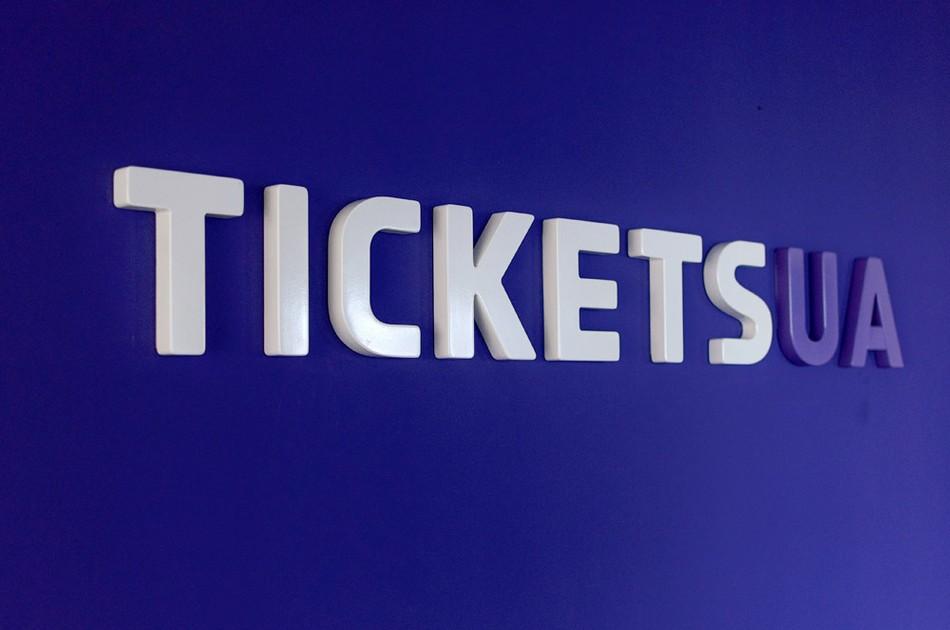 Tickets.ua: Готовы менять украинский ИТ-рынок? Нам по пути!