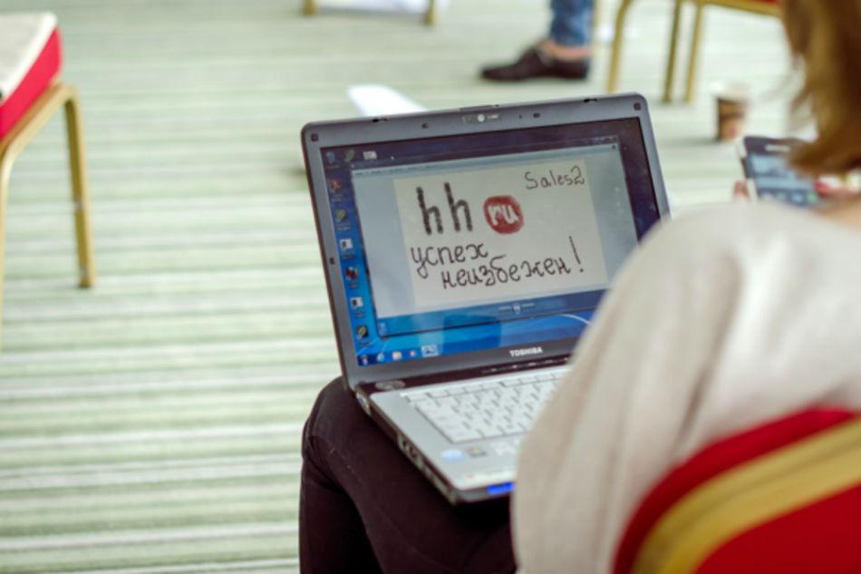 Чтобы любить свою работу, нужно работать в HeadHunter