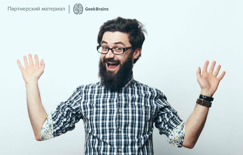 7 признаков того, что ваше место скоро займет бородач-программист