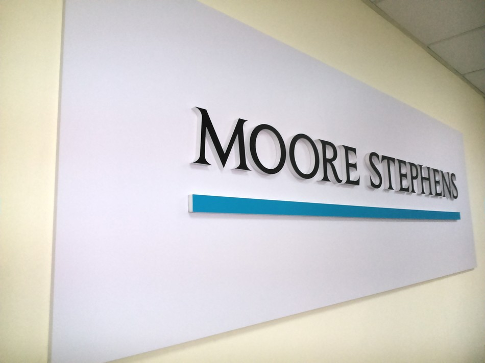 Моор Стивенс – как сделать карьеру в аудите