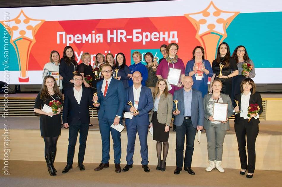 Объявлены имена победителей проекта «Премия HR-бренд Украина 2016»