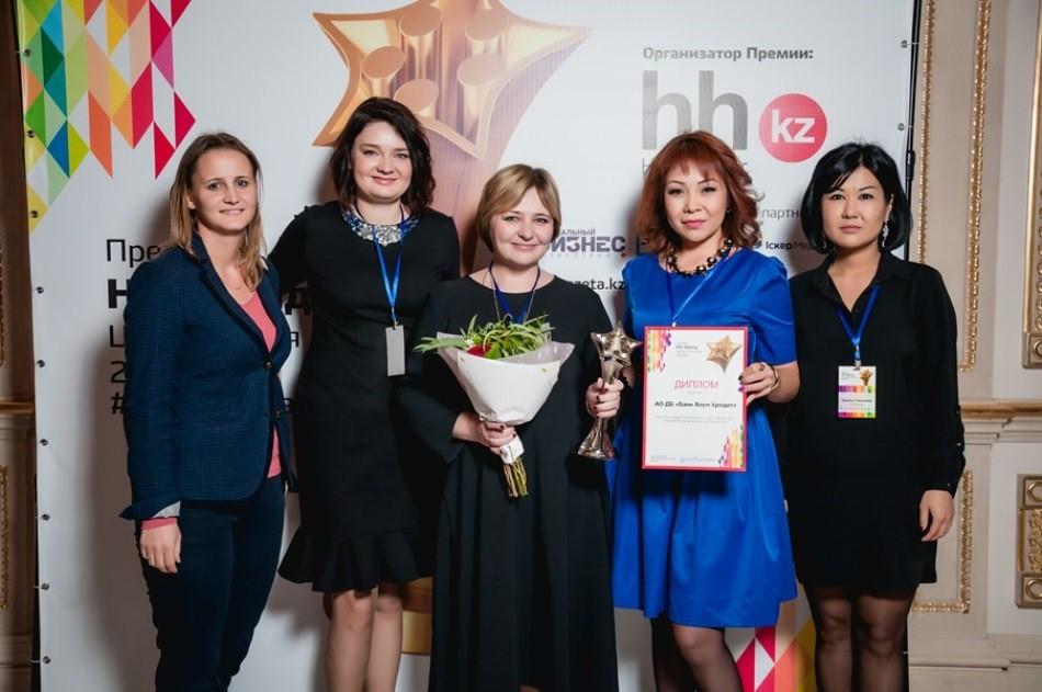 """Победители Премии """"HR-бренд Центральная Азия 2016"""" делятся лучшими практиками"""