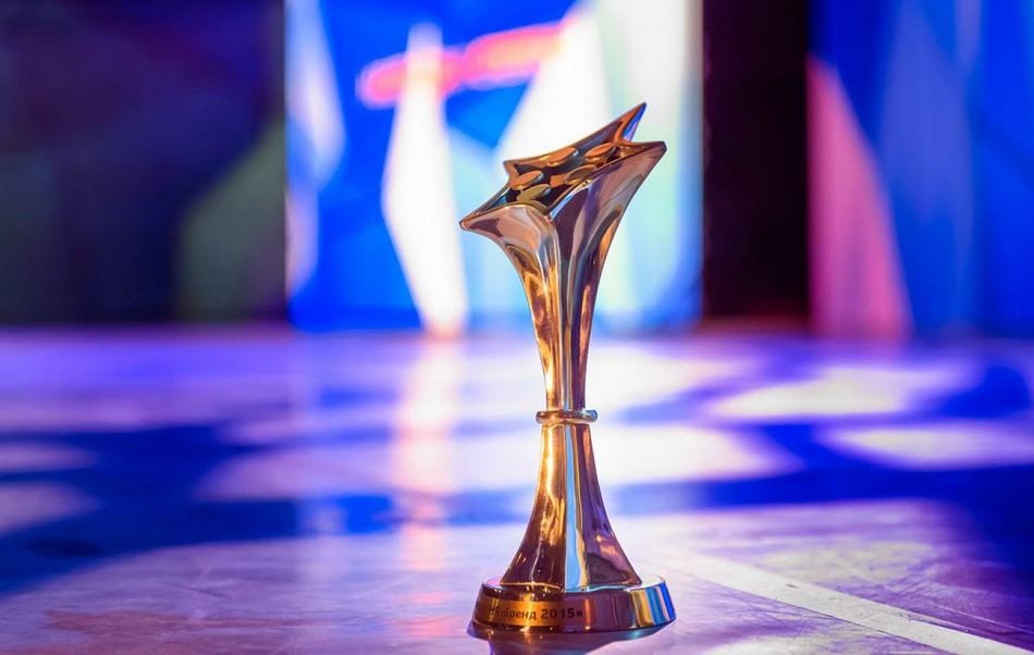 «Цифровой HR»: новая номинация в конкурсе HR-проектов