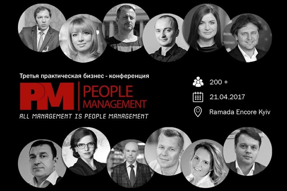 People Management 3