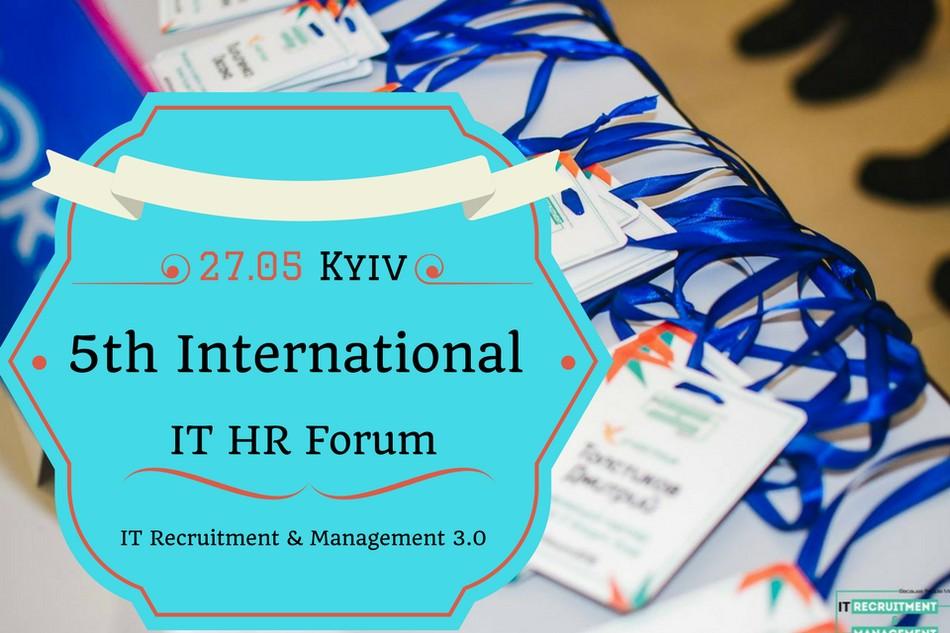 5-й Международный IT HR Форум: