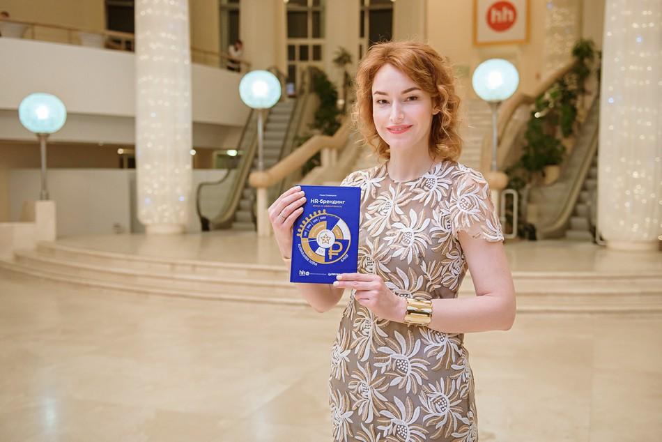Нина Осовицкая: фокусируемся на эффективном HR-брендинге