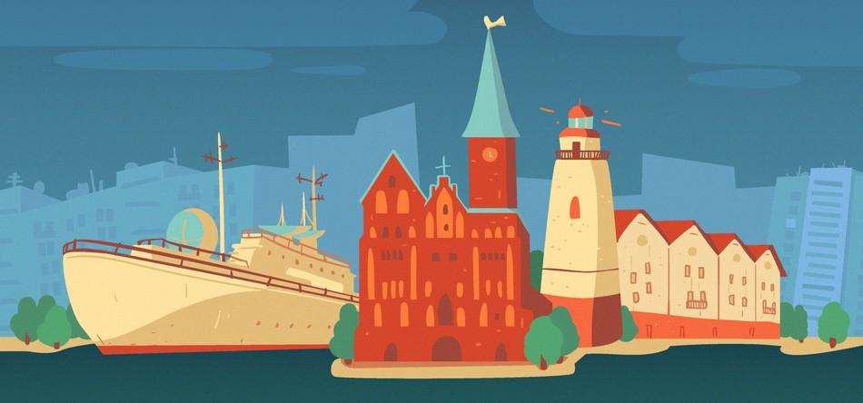 Калининград: как живут и работают в самом европейском городе России
