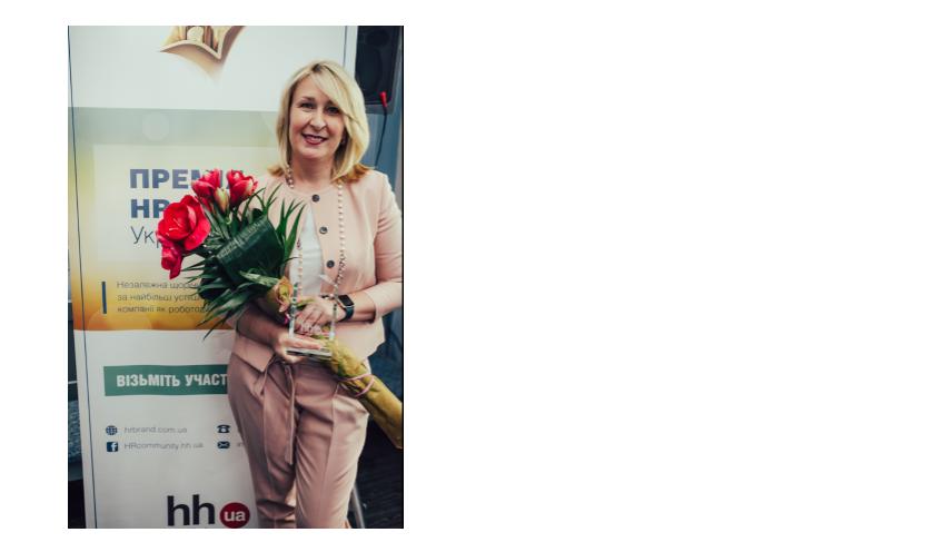 HR-персона Украины 2017: определены лучшие HR