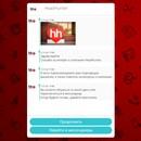 HeadHunter запустил чат-ботов для автоматизации подбора сотрудников
