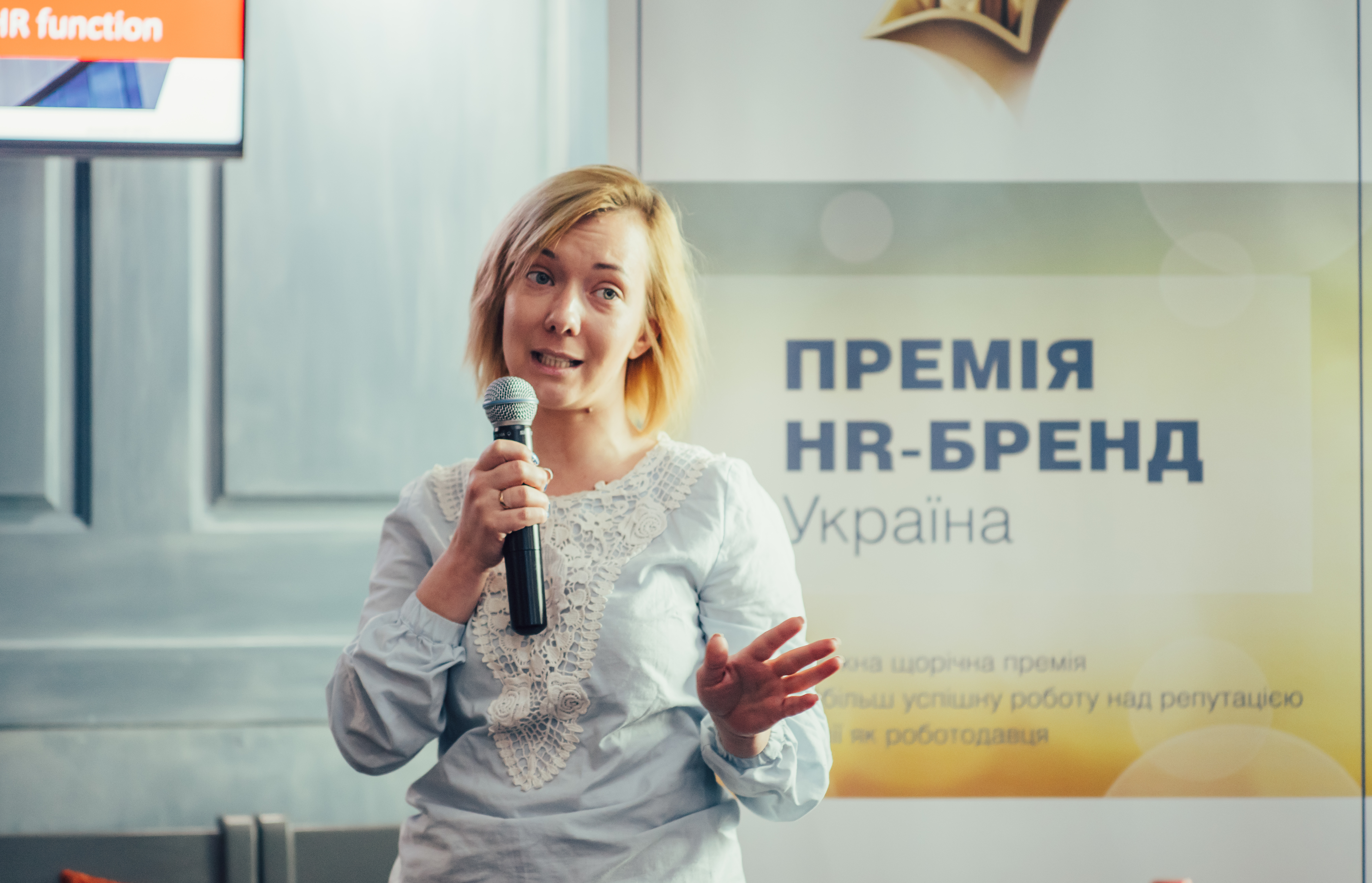 HR Digital-революция
