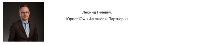 Топ-7 нововведений в трудоустройстве иностранных граждан в Украине