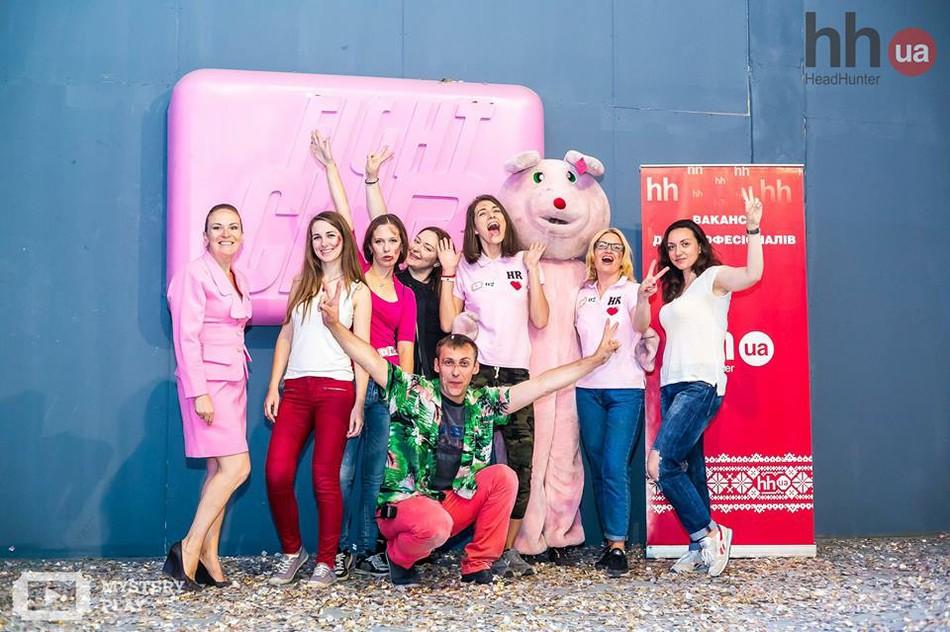 Яскраві вихідні для HR-ів від HeadHunter Україна