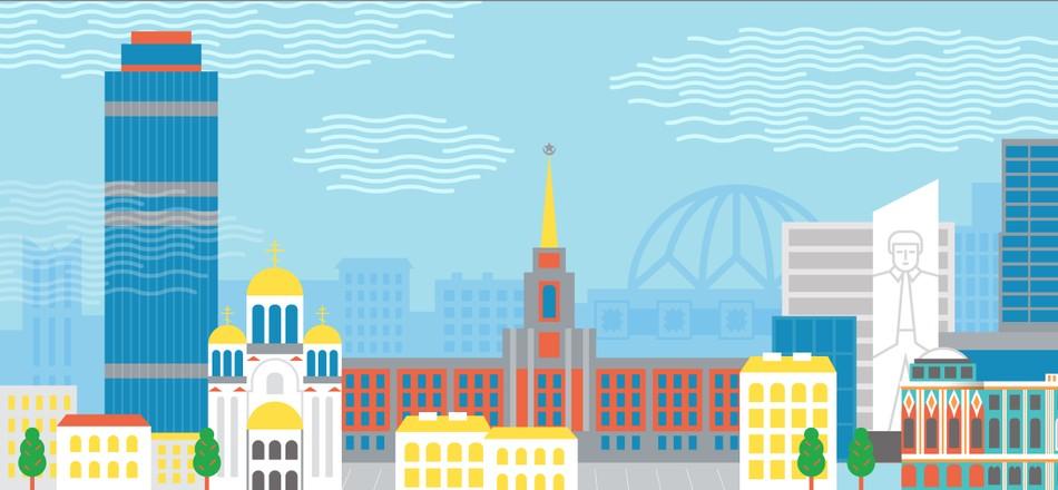 Понятный Екатеринбург: новые жители уральского города и макароны в «Монетке»