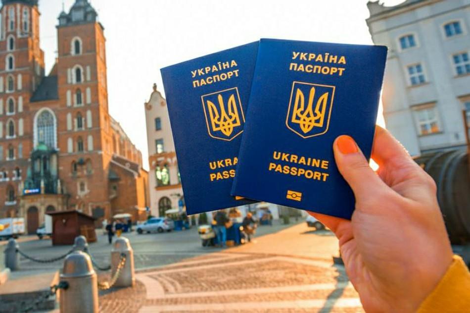 Безвиз и отпуск украинцев