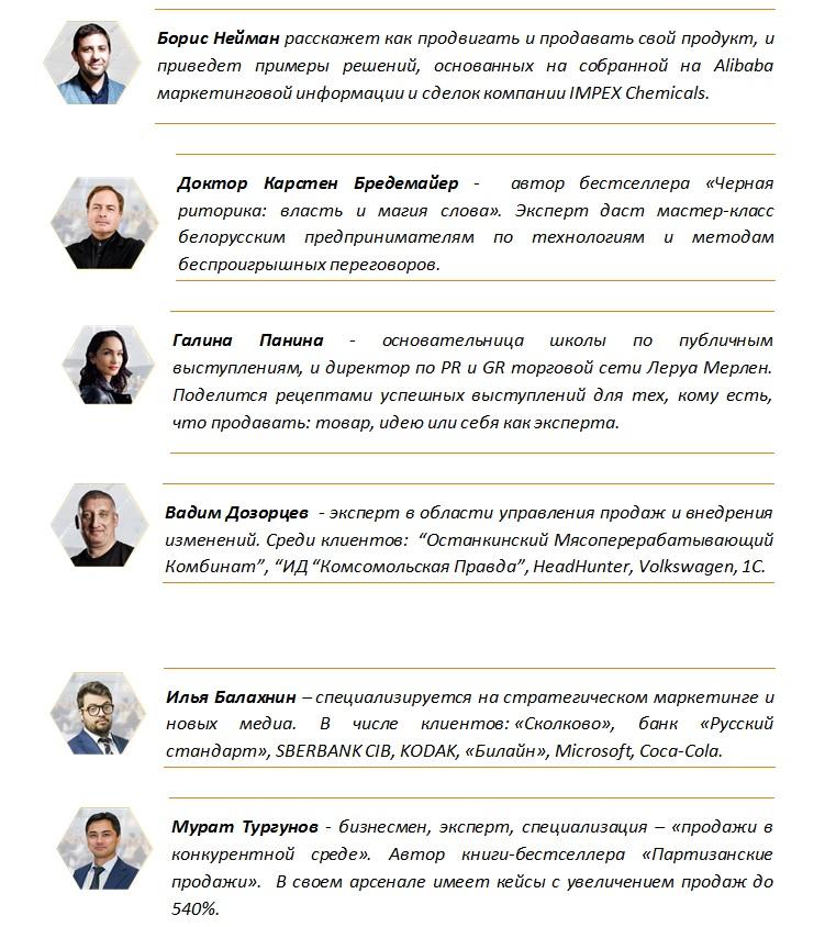 Партнер маркетплейса Alibaba научит беларусов продавать