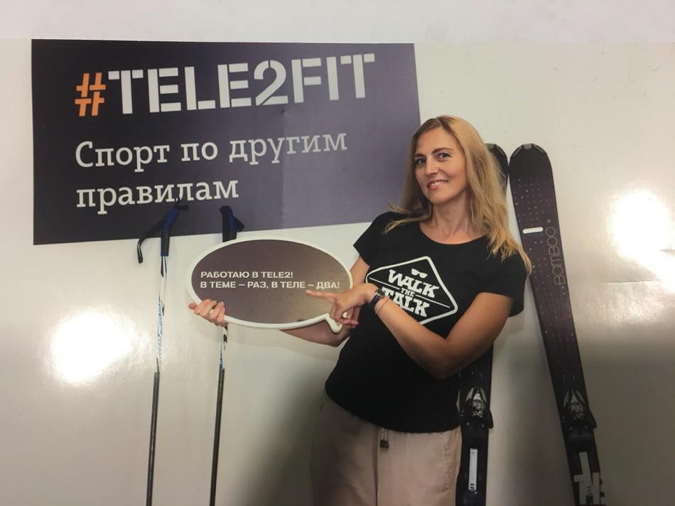 Tele2: только индивидуальный подход