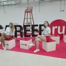 Career.ru на XIX Всемирном фестивале молодежи и студентов