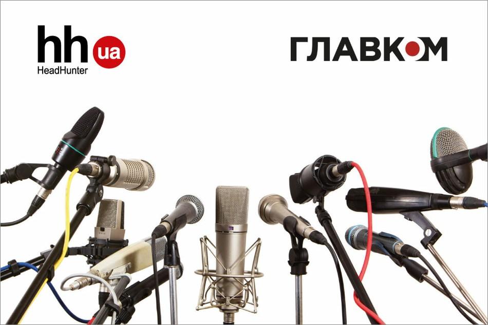 Як українці обирають місце роботи