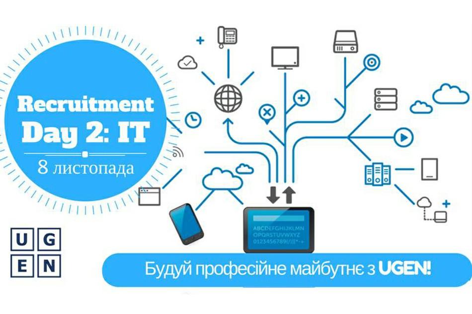 Recruitment Day 2 IT – чудова можливість знайти нових лідерів для вашої компанії