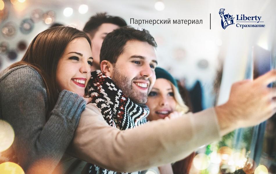 Как сохранить здоровье сотрудников, если ваш офис в Санкт-Петербурге