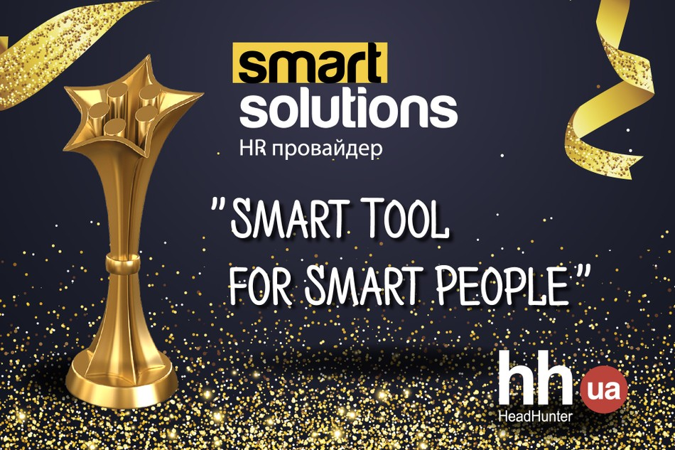 Smart Tool for Smart People