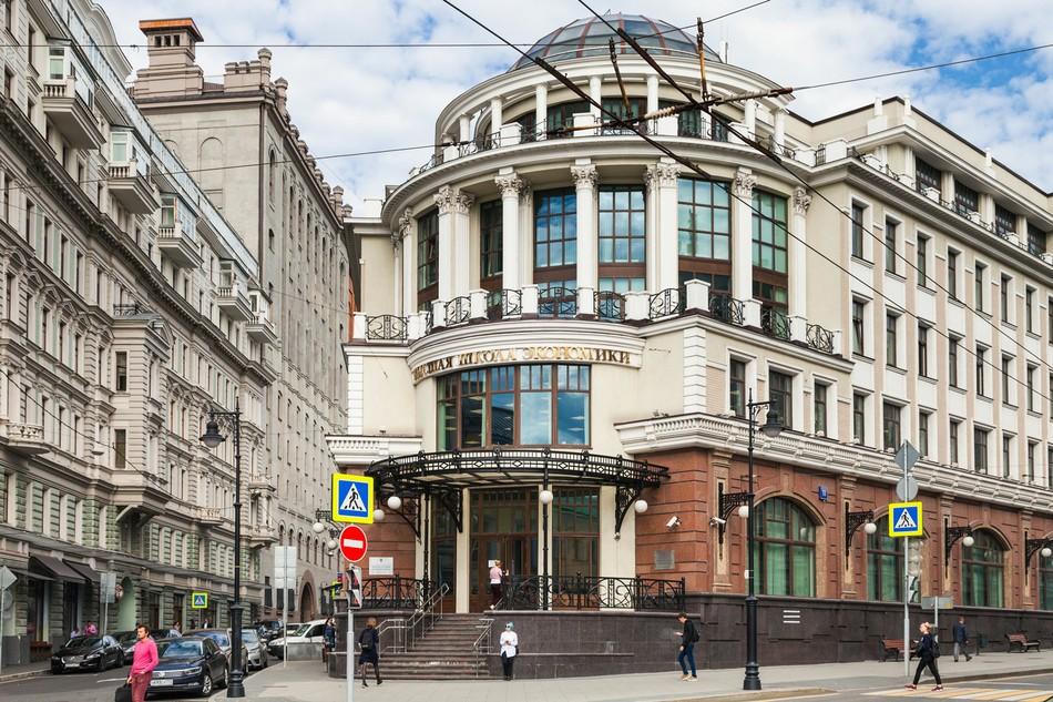 Рейтинг Career.ru 24 московских вуза, где надо учиться, чтобы после выпуска точно найти работу