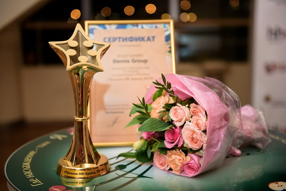 50 финалистов «Премии HR-бренд 2017»