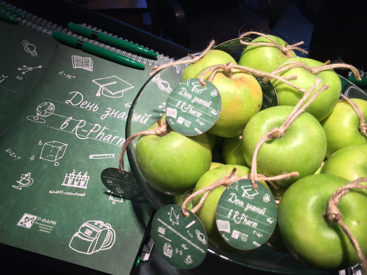«Р-Фарм»: самостоятельность, ответственность и новые горизонты