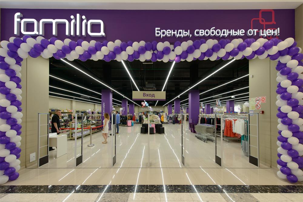 Familia: супергерои азартного шопинга