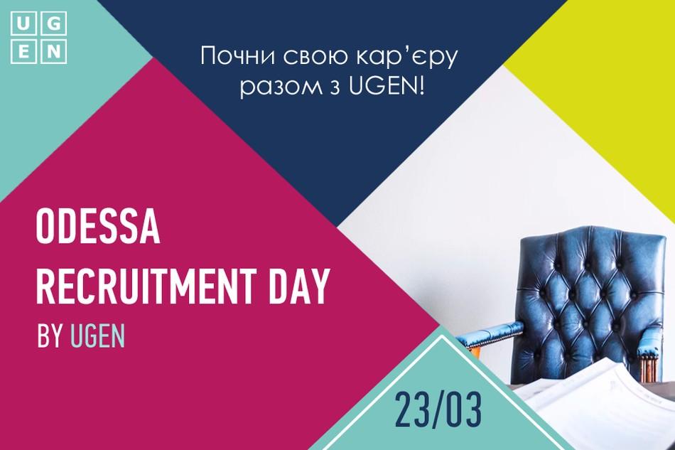 Следующий Recruitment Day от UGEN уже в Одессе