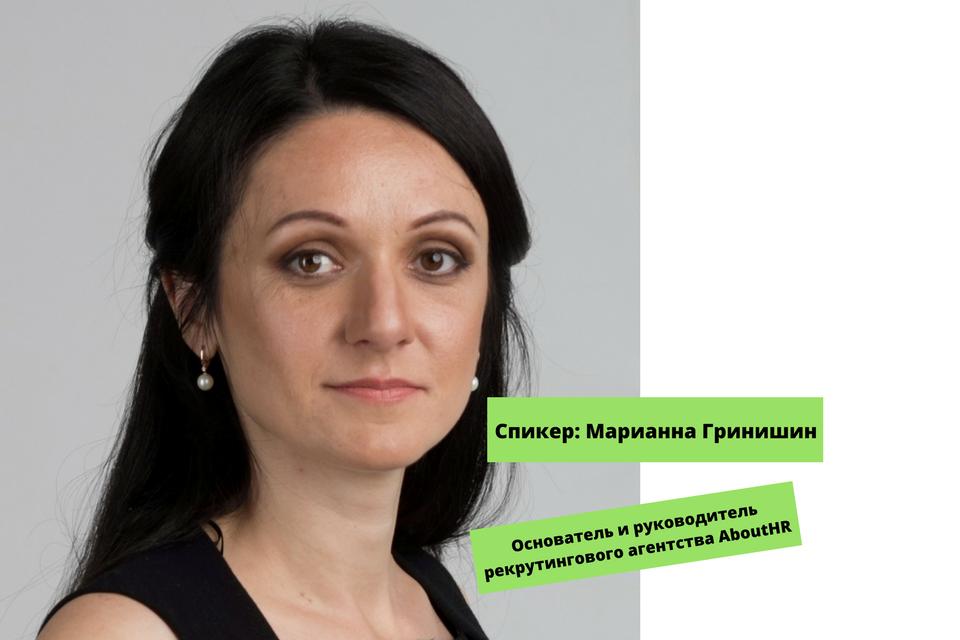 РЕКРУТОРИЯ от HeadHunter Украина: вебинар «Рекрутинг в социальных сетях» 05.04.2018