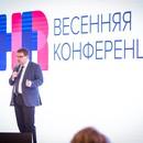 Главные темы Весенней конференции HeadHunter