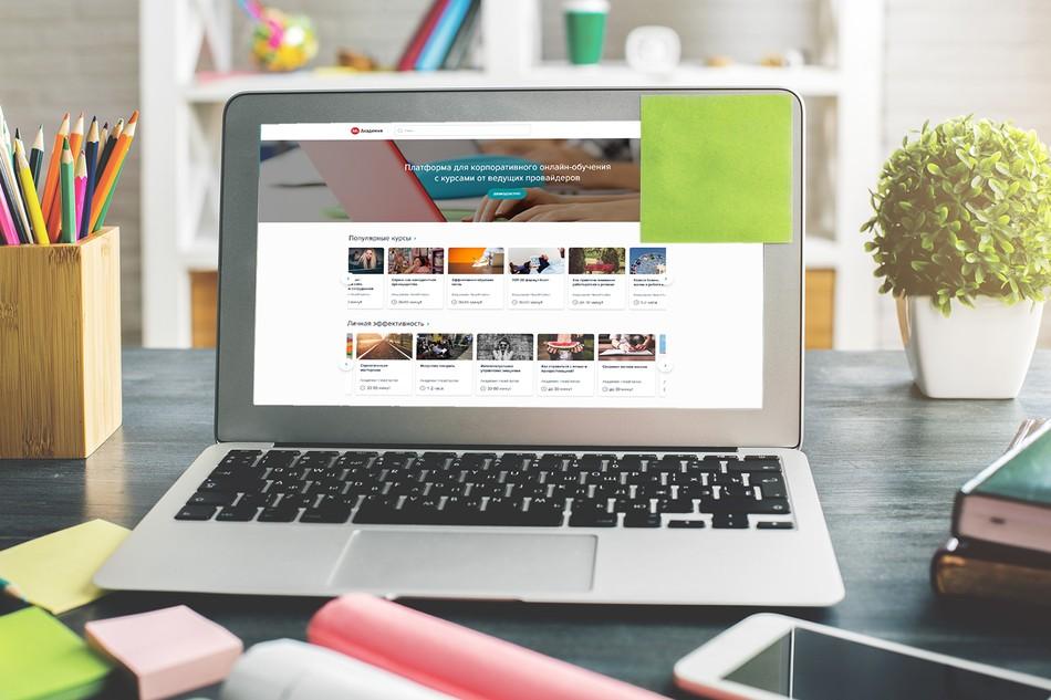Обучайте сотрудников с HeadHunter: новая платформа с курсами популярных провайдеров