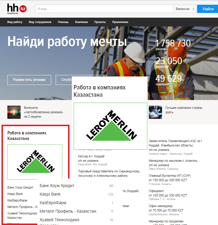 Лето – пора добавить ярких красок в HR – брендирование компании!!!